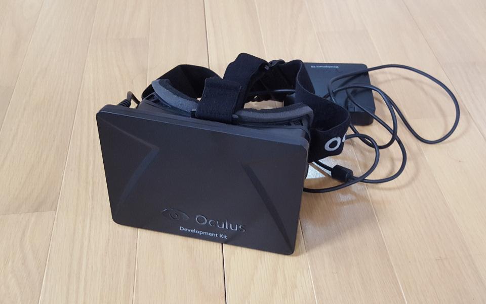 Oculus Rift DK1 (2013年)