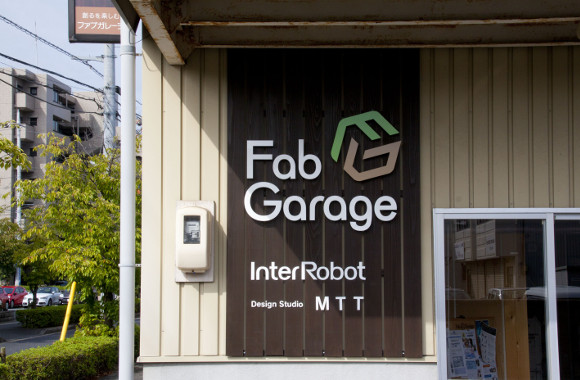 """<a href=""""http://www.fabgarage.jp/product-cat/experience/"""">体験サービス</a>"""